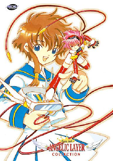 Image de Angelic Layer