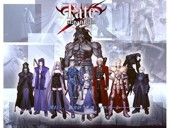 Image de Fate/stay night