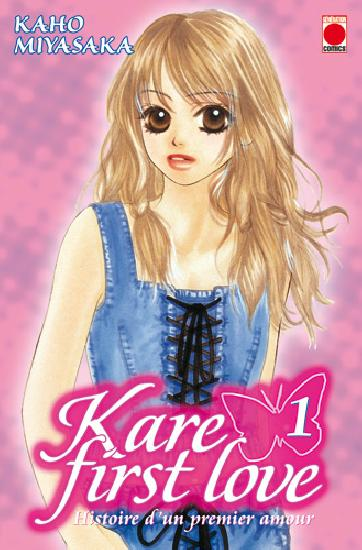 Image de Kare, first love